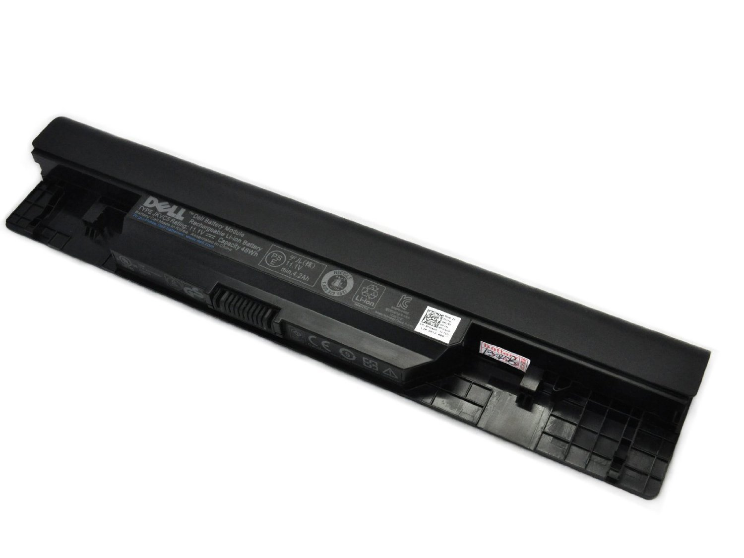 Battery Dell 9 Cell